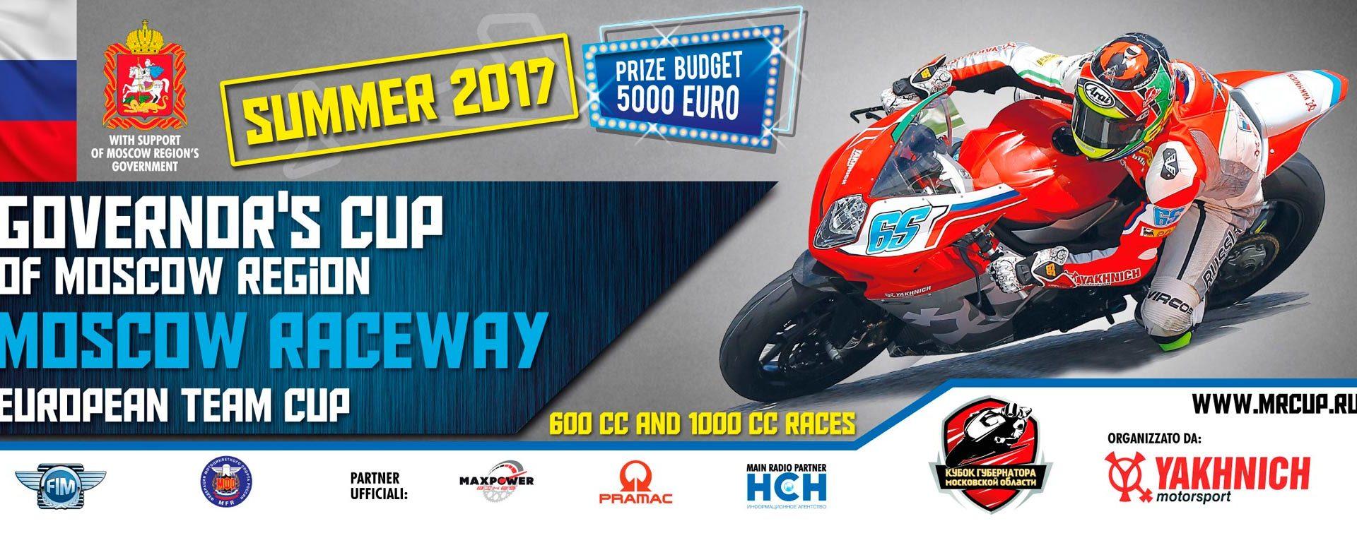 Кубок губернатора Московской области 2017 на Motor Bike Expo 2017 в Вероне!