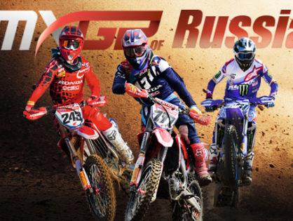 Открыта продажа билетов на российский этап чемпионата мира по мотокроссу!