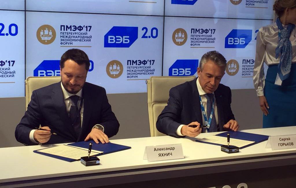 Компания Яхнич Моторспорт подписала договор о сотрудничестве с Внешэкономбанком