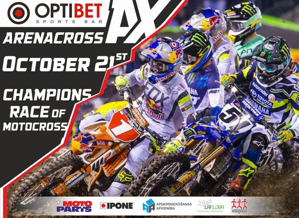 Мотокросс чемпионов в Риге – суббота 21 октября!