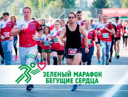 Атлеты Яхнич Моторспорт стартуют в благотворительном марафоне «Бегущие сердца»!
