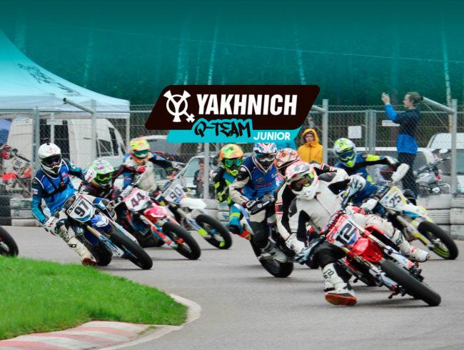 Команда Yakhnich Q-Team Junior  – дебют в классе «Профи» чемпионата Супермото