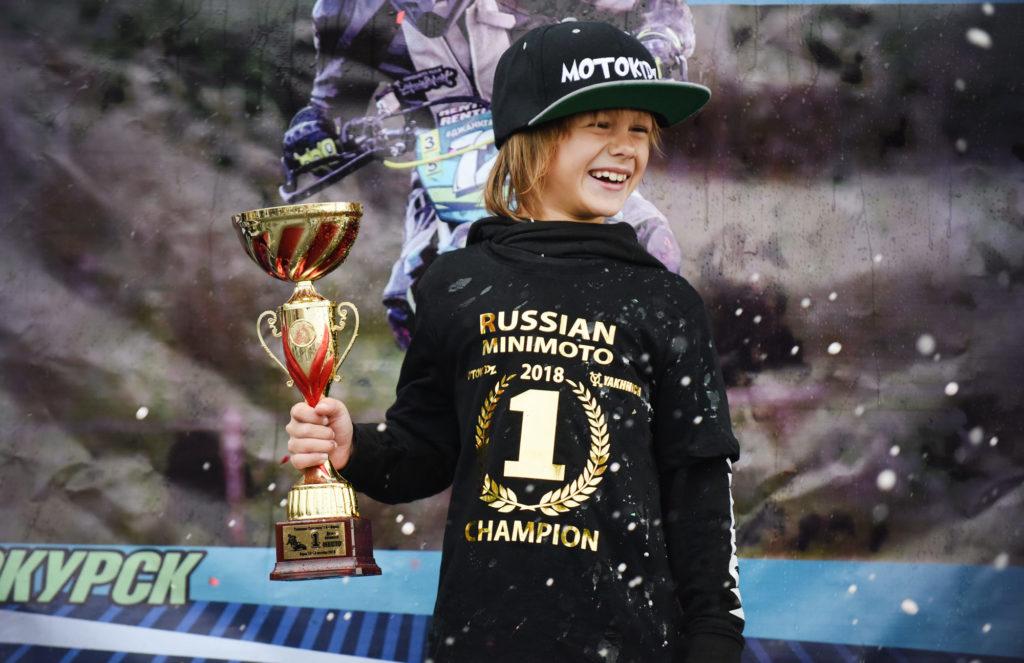 Минимото чемпион!