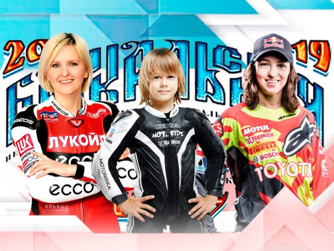 Байкальская Миля – первый российский фестиваль скорости на льду!