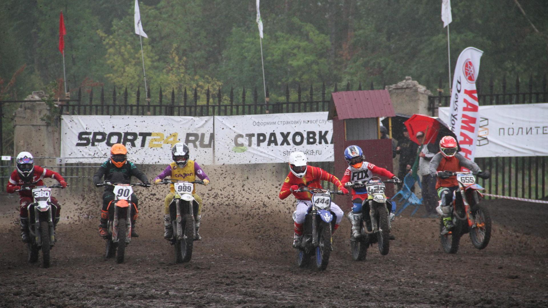 Финальный этап российского Суперкросса – в Краснодаре в эти выходные!